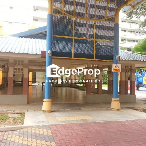 736A Woodlands Circle - Edgeprop Singapore