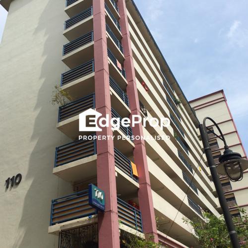110 Jalan Bukit Merah - Edgeprop Singapore