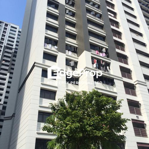 11 Cantonment Close - Edgeprop Singapore