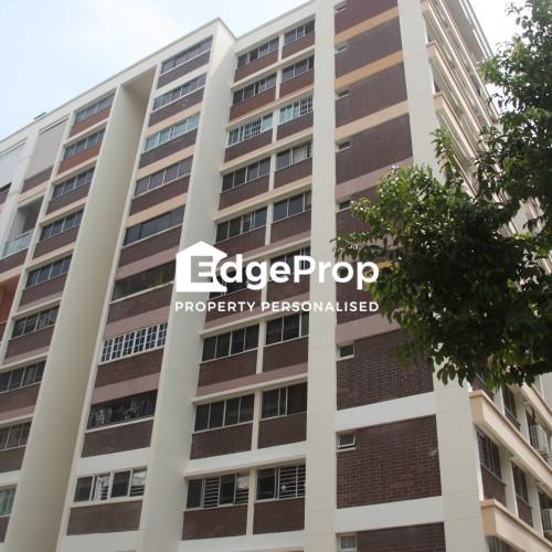 229 Simei Street 4 - Edgeprop Singapore