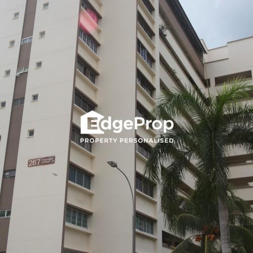 267 Tampines Street 21 - Edgeprop Singapore