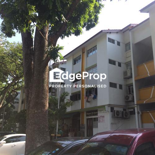 125 Bukit Merah Lane 1 - Edgeprop Singapore