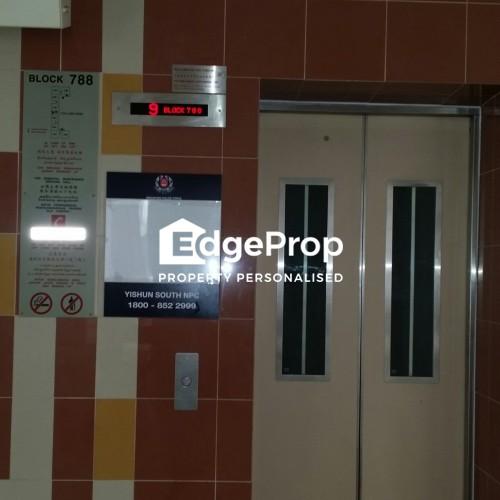 788 Yishun Avenue 2 - Edgeprop Singapore