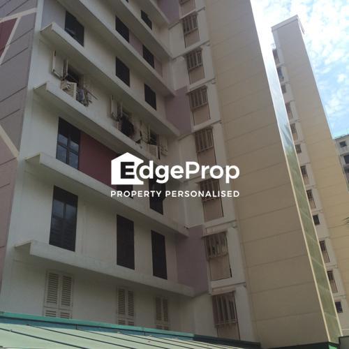 103 Henderson Crescent - Edgeprop Singapore