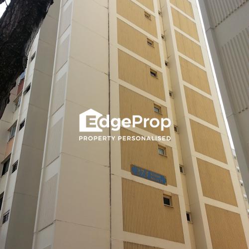 273 Yishun Street 22 - Edgeprop Singapore