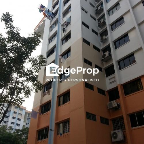 124 Yishun Street 11 - Edgeprop Singapore