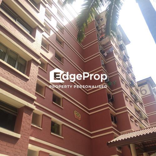 125 Kim Tian Road - Edgeprop Singapore