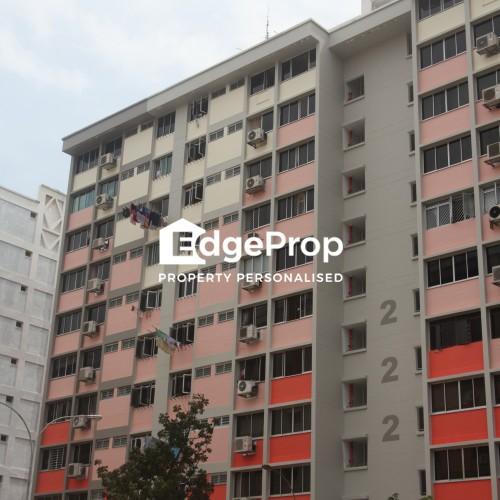 222 Simei Street 4 - Edgeprop Singapore