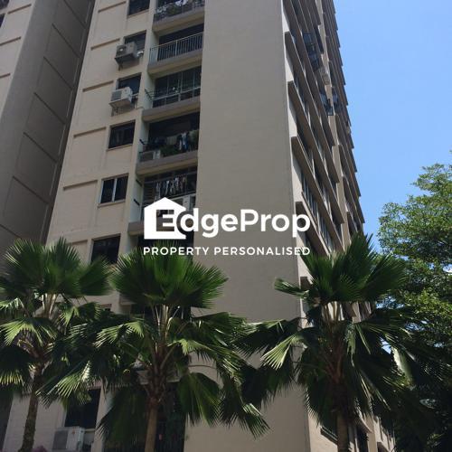14 Dover Close East - Edgeprop Singapore