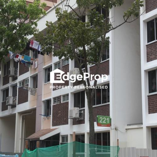 221 Simei Street 4 - Edgeprop Singapore