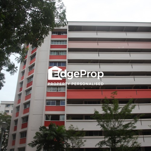 109 Tampines Street 11 - Edgeprop Singapore