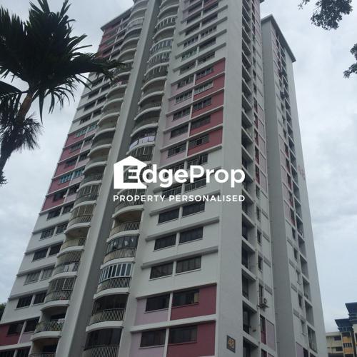 48 Telok Blangah Drive - Edgeprop Singapore
