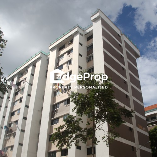 284 Tampines Street 22 - Edgeprop Singapore