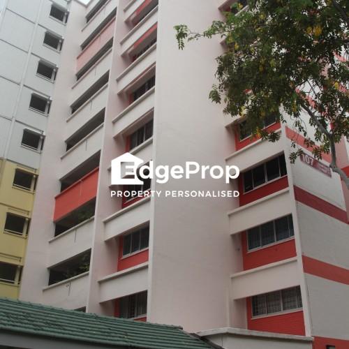 107 Tampines Street 11 - Edgeprop Singapore