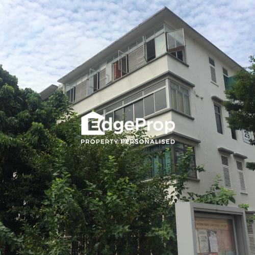 29 Lim Liak Street - Edgeprop Singapore