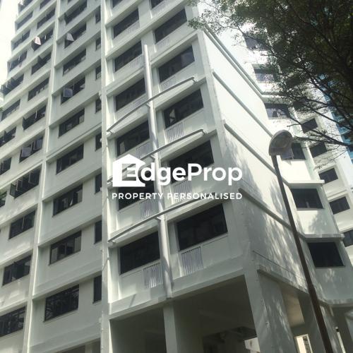 118C Jalan Membina - Edgeprop Singapore
