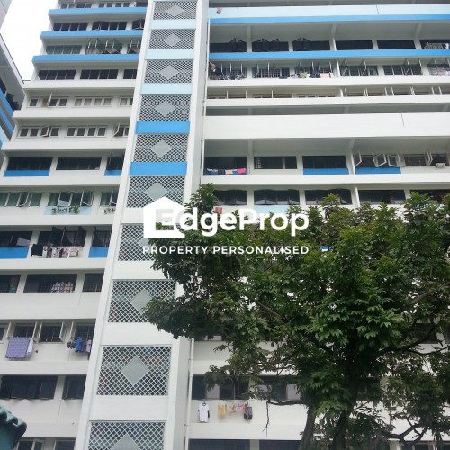 208 Toa Payoh North - Edgeprop Singapore