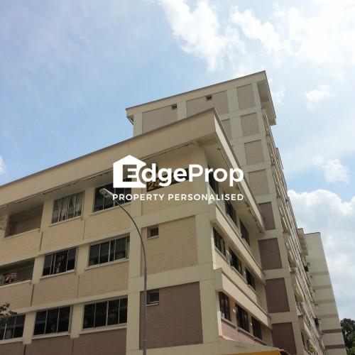 245 Kim Keat Link - Edgeprop Singapore