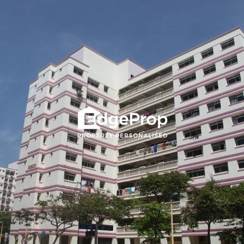 317 Tampines Street 33 - Edgeprop Singapore
