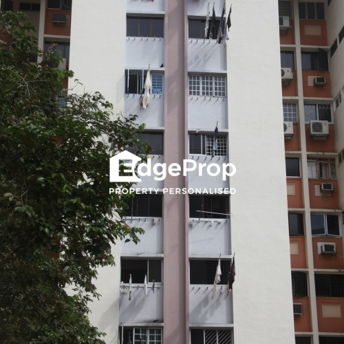 209 Tampines Street 21 - Edgeprop Singapore