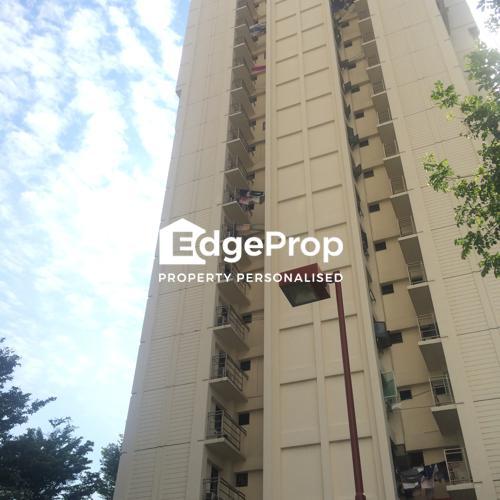 21 Jalan Membina - Edgeprop Singapore