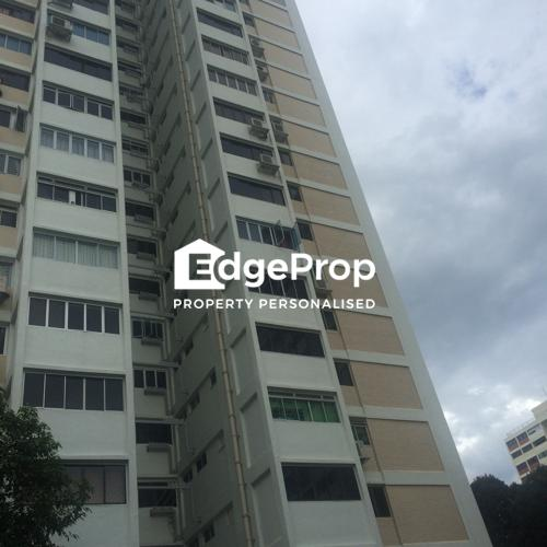 73 Telok Blangah Heights - Edgeprop Singapore