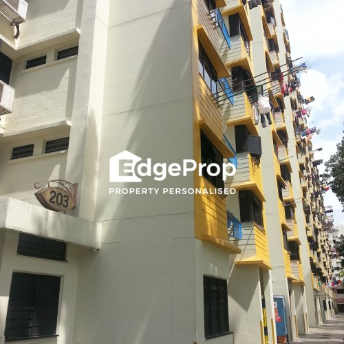 203 Toa Payoh North - Edgeprop Singapore