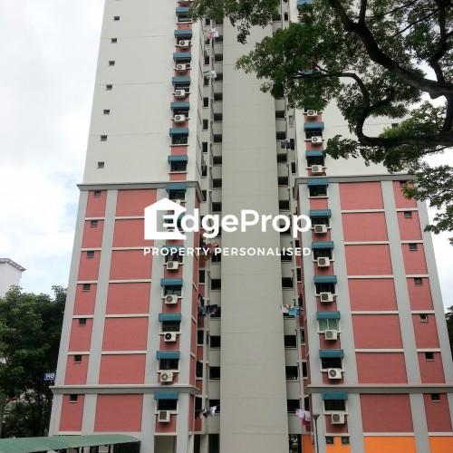 14B Lorong 7 Toa Payoh - Edgeprop Singapore