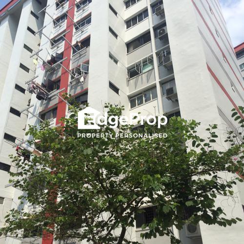 49 Hoy Fatt Road - Edgeprop Singapore