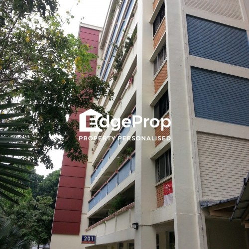 Blk 201 Yishun Street 21 | EdgeProp sg