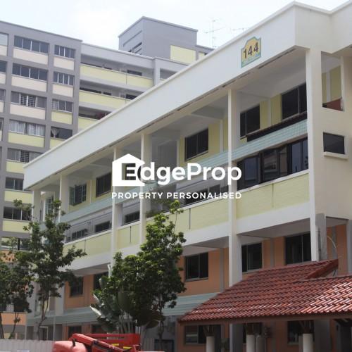144 Simei Street 2 - Edgeprop Singapore