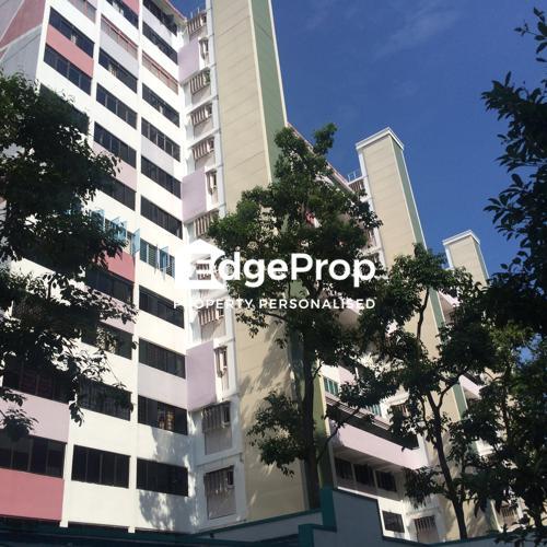 106 Henderson Crescent - Edgeprop Singapore