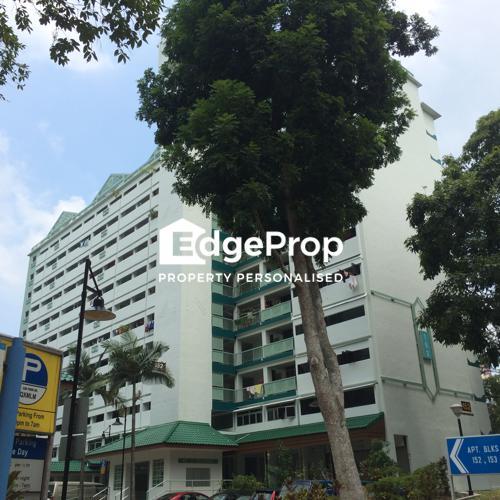 152 Mei Ling Street - Edgeprop Singapore