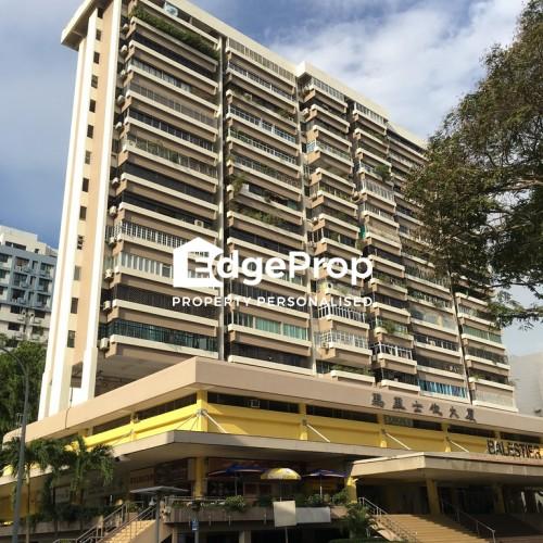 BALESTIER PLAZA - Edgeprop Singapore