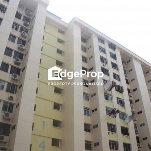 142 Simei Street 2 - Edgeprop Singapore
