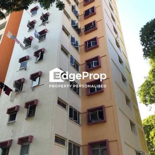 117 Bukit Merah View - Edgeprop Singapore
