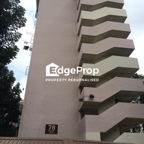 78 Redhill Lane - Edgeprop Singapore