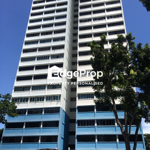 26 Telok Blangah Crescent - Edgeprop Singapore