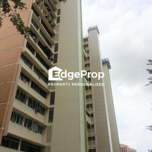 221 Lorong 8 Toa Payoh - Edgeprop Singapore