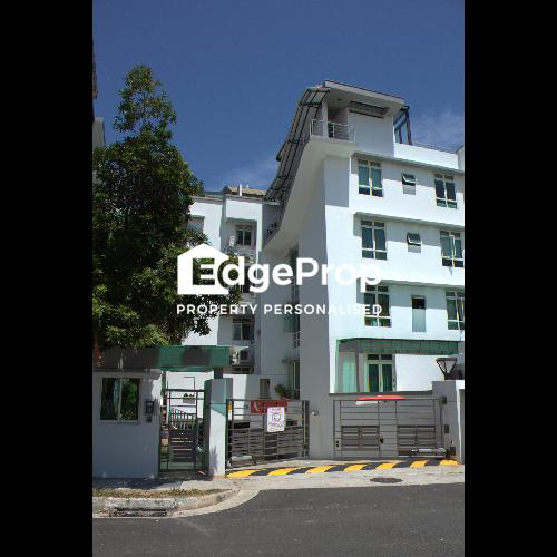 HOMEY GARDENS - Edgeprop Singapore
