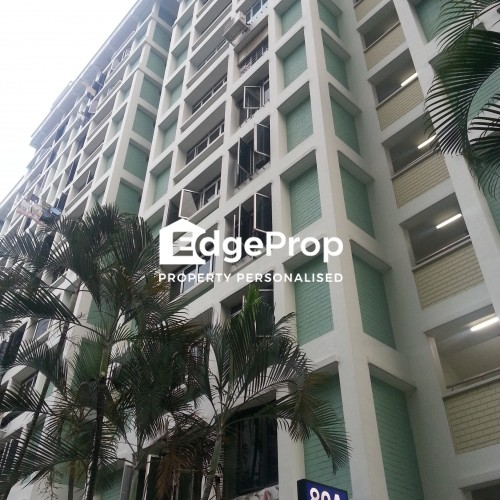 80A Lorong 4 Toa Payoh - Edgeprop Singapore