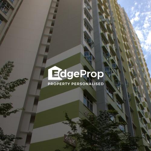 453C Fernvale Road - Edgeprop Singapore