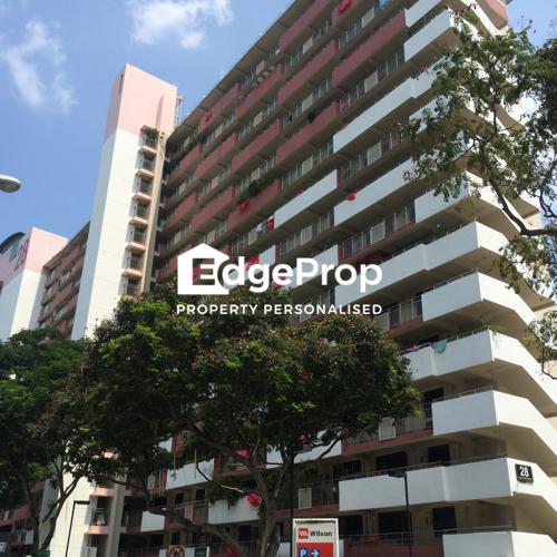 28 Jalan Bukit Merah - Edgeprop Singapore