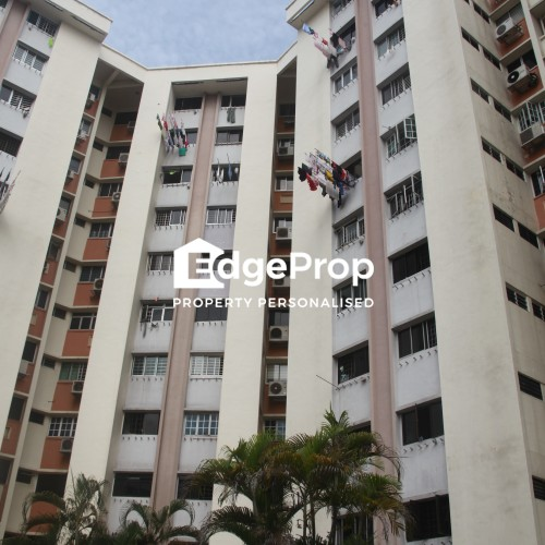 202 Tampines Street 21 - Edgeprop Singapore