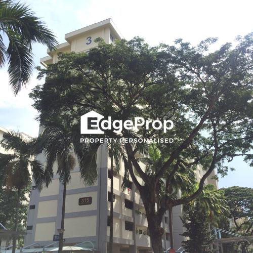 375 Clementi Avenue 4 - Edgeprop Singapore