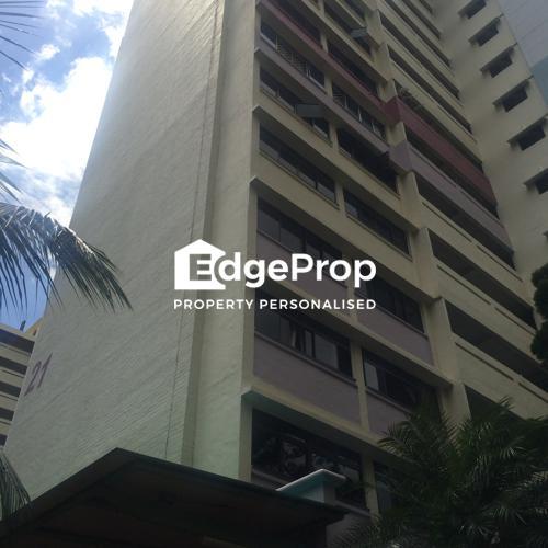 21 Telok Blangah Crescent - Edgeprop Singapore