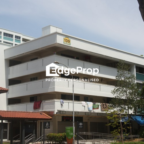 139 Simei Street 1 - Edgeprop Singapore