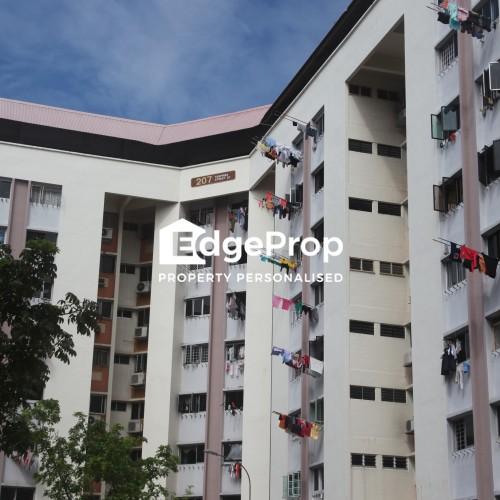207 Tampines Street 21 - Edgeprop Singapore