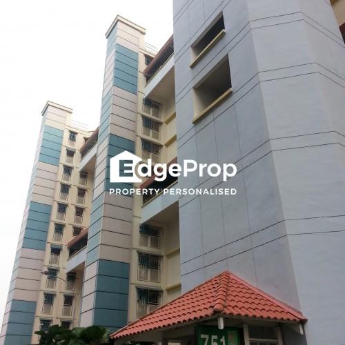 751 Yishun Street 72 - Edgeprop Singapore