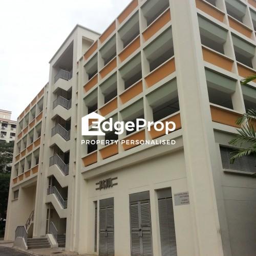 747A Woodlands Circle - Edgeprop Singapore